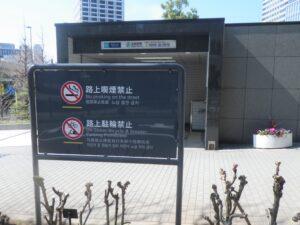 路上喫煙駐輪看板設置